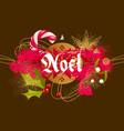 joyeux noel - christmas card vector image vector image