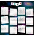 2017 Year Calendar on cosmic background vector image vector image