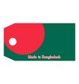 Bangladesh flag on price tag vector image