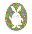 cute easter bunny on green floral pattern egg vector image