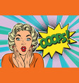 oops pop art blond woman vector image vector image