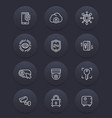 security biometric scan secure data line icons vector image vector image