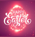 the easter shining egg of glowing points vector image