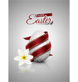white realistic egg with silver metallic floral vector image vector image