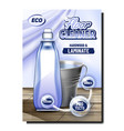 floor cleaner eco product promo banner vector image vector image