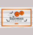 halloween sale composition 02 vector image vector image