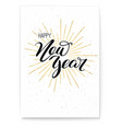 happy new year vintage holidays card with vector image vector image