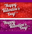 card - happy valentines day vector image vector image