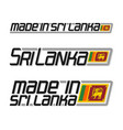made in sri lanka vector image vector image