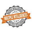 multiple intelligences stamp sign seal vector image