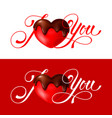 i love you calligraphy lettering with heart vector image