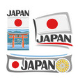 logo japan vector image