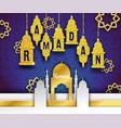 paper cut ramadan8-01 vector image vector image