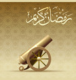 ramadan cannon wallpaper vector image vector image