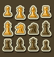 set chess pieces vector image