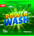 washing and cleaning laundry detergent product vector image vector image