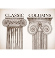 Classical column background set vector image