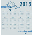Calendar for year 2015 vector image vector image