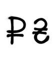 currency icons set black spray graffiti symbol vector image vector image