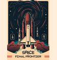 space vertical poster vector image vector image