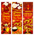 chinese lunar new year greeting banner design vector image vector image