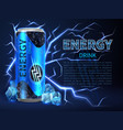 energy drink can surrounded electrical vector image vector image