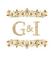 g and i vintage initials logo symbol vector image vector image