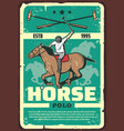 polo tournament or horse race vintage sport poster vector image