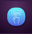 share button app icon vector image