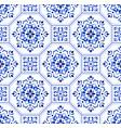 decorative tile pattern design vector image vector image