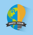 earth hour globe bulb light ecology vector image vector image