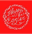 easter greeting card with decorative willow wreath vector image