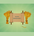 happy shavuot jewish holiday greeting card scroll vector image vector image