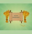 happy shavuot jewish holiday greeting card scroll vector image