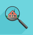 house search with magnifier vector image vector image