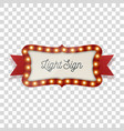 movie theater or casino light billboard vector image vector image