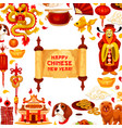 chinese new year card with spring festival symbols vector image vector image