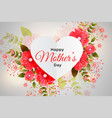 foliage decoration for happy mothers day vector image vector image