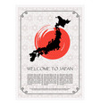 japan poster concept vector image vector image