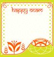 onam holiday card vector image