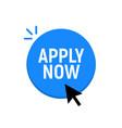 apply now job submit button icon now