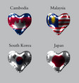 flags of the asian countries the flags of vector image vector image