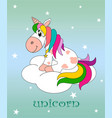 rainbow unicorn on a cloud with a turquoise backgr vector image