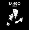 tango black-02 vector image vector image