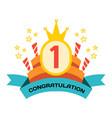 birthday first badge banner design flat vector image