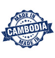 made in cambodia round seal vector image vector image