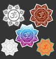 om sign in geometric halo mandala various vector image vector image