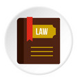 book of law icon circle vector image vector image
