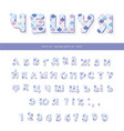 Cyrillic mermaid scale trendy font cute alphabet