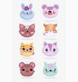 emojis kawaii cartoon cute animals heads vector image